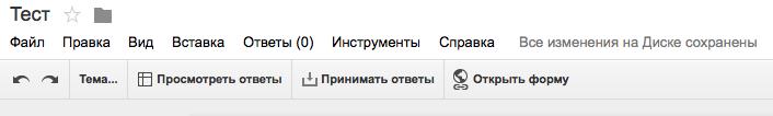 Google14-2