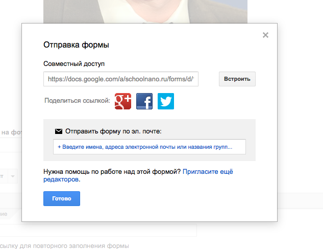 Google18